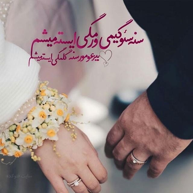 شعرهای عاشقانه ترکی با عکس نوشته