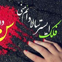عکس نوشته زیبای ترکی + متن