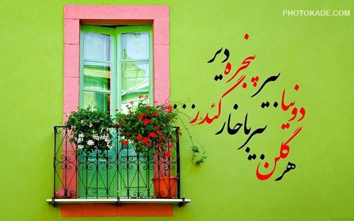 عکس و کارت پستال ترکی,عکس نوشته ترکی,عکس تورکی,کارت پستال تورکی,نوشته ترکی با عکس,عکس با متن ترکی,کارت پستال ترکی,عکس عاشقانه ترکی,عکس نوشته عاشقانه ترکی