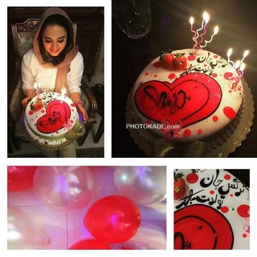 عکس تولد نرگس محمدی در سال 95,عکس نرگس محمدی در جشن تولد,عکس روز تولد نرگس محمدی بازیگر زن ایرانی,نرگس محمدی در تولد,کیک تولد نرگس محمدی,روز تولد نرگس محمدی