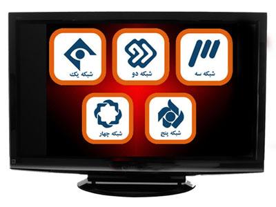 سریال های ماه رمضان 94,سریال ماه رمضان شبکه سه در رمضان 94,سریال شبکه دو در ماه رمضان 94,سریال پایتحت 4 در رمضان 94,سریال شبکه یک در ماه رمضان 94,سریال جدید