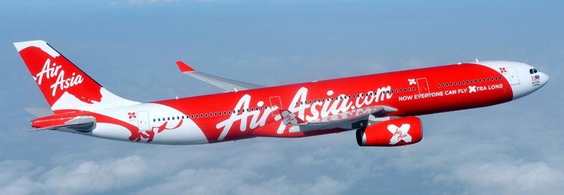 سقوط هواپیمای ابر آسیا مالزی,دلیل سقوط هواپیمای ابر اسیا مالزی,سقوط هواپیمای دیگر از مالزی,باز هم هواپیما مالزی سقوط کرد,دلیل سقوط پی در پی هواپیمایی مالزی