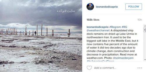 نگرانی دی کاپریو از وضعیت دریاچه ارومیه,ماجردای هشدار دی کاپریو به وضعیت دریاچه ارومیه,لئوناردو دی کاپریی حامی دریاچه ارومیه