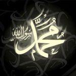 متن تسلیت رحلت پیامبر اکرم حضرت محمد + عکس نوشته