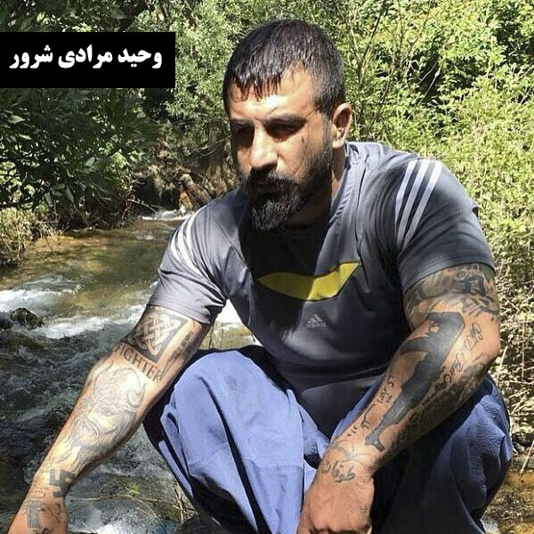 بیوگرافی وحید مرادی لات تهرانی + بیوگرافی و علت دستگیری