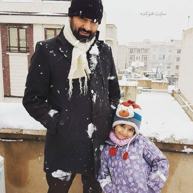 عکس وحید یامین پور و دخترش