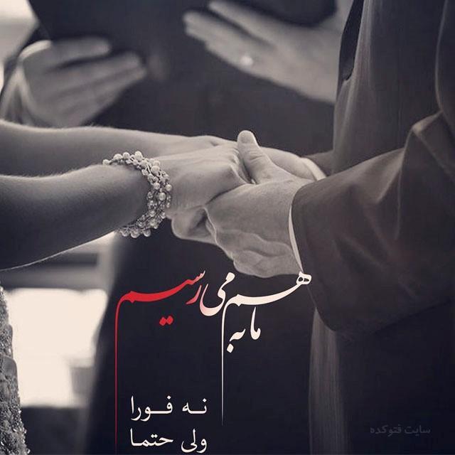 جملات عاشقانه برای عشقم با عکس نوشته پروفایل