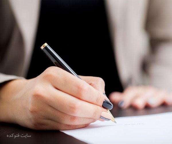 شرایط نوشتن وصیت نامه چگونه است
