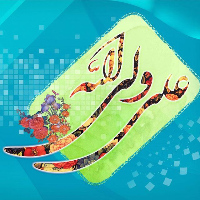 عکس نوشته ولادت حضرت علی برای پروفایل