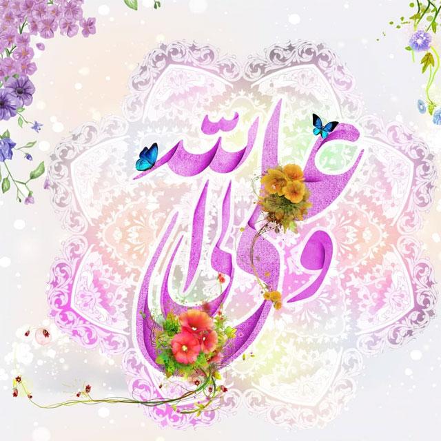 عکس و متن تبریک تولد حضرت علی