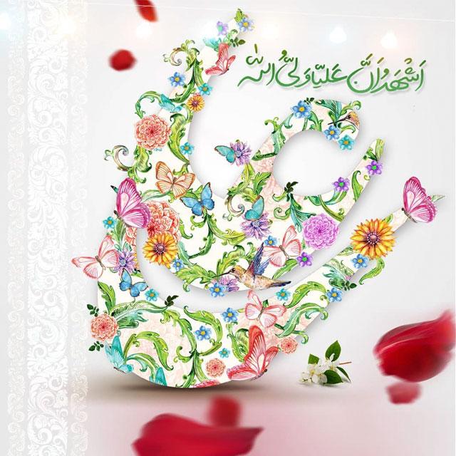 پروفایل روز میلاد حضرت علی
