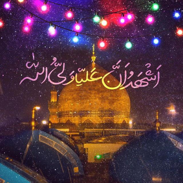 عکس نوشته تبریک ولادت امام علی با متن