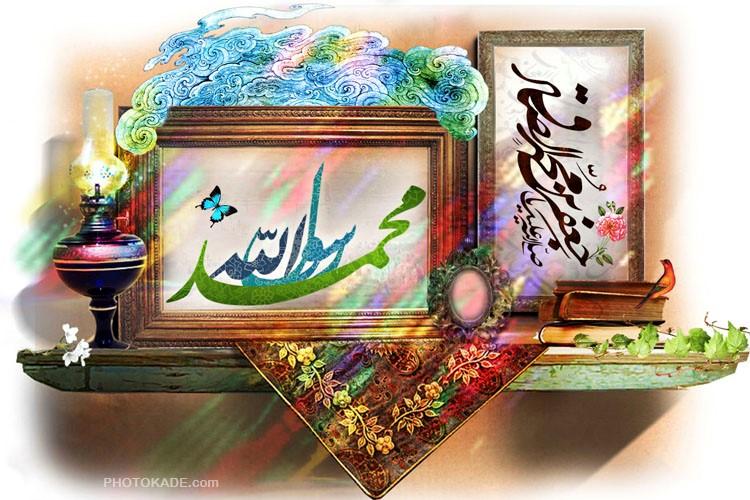 عکس پروفایل ولادت حضرت محمد و امام جعفر صادق