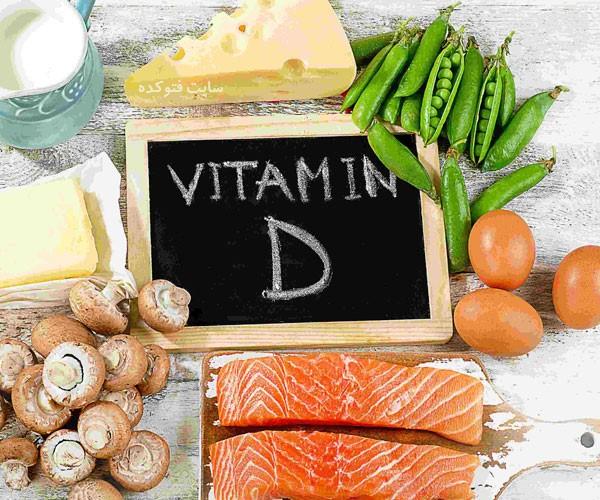 خواص ویتامین d برای کبد پوست و مو و مردان و زنان
