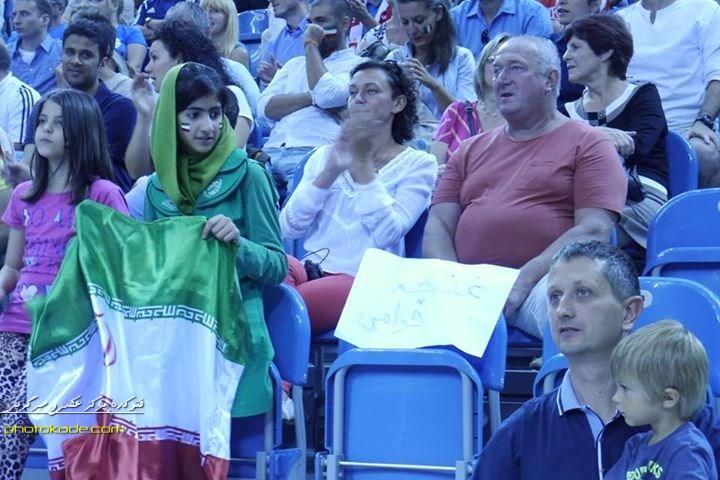 عکس تماشاگران والیبال ایران و بلژیک ، عکس تماشاگران ایران و پورتوریکو،تماشاگران والیبال ایران و پورتوریکو،تماشاگران زن ایرانی والیبال،تصاویر طرفداران زن والیبال ایران،جام جهانی 2014 والیبال