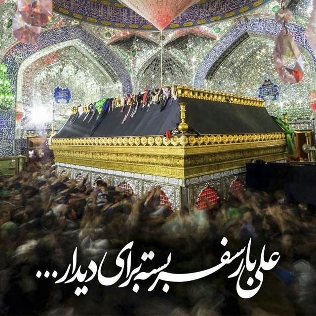 متن شهادت حضرت علی با عکس نوشته