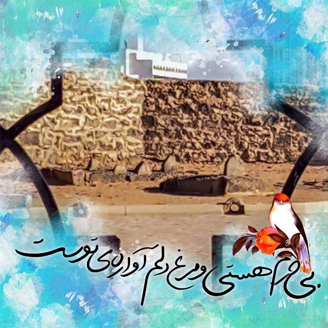 عکس نوشته و متن تسلیت شهادت امام حسن مجتبی