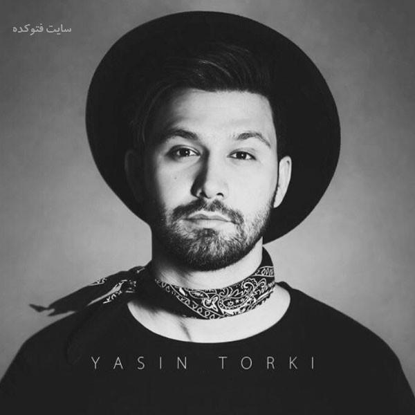 بیوگرافی یاسین ترکی خواننده با عکس های جدید