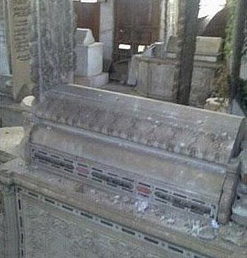 عکس قبر یزید حاکم کوفه