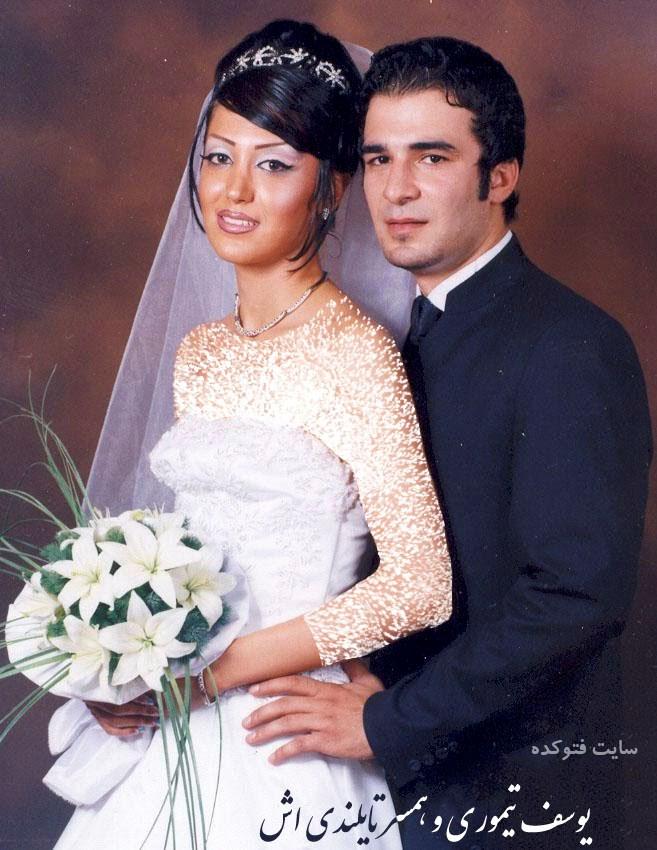 عکس لو رفته عروسی یوسف تیموری و همسرش راپان + بیوگرافی
