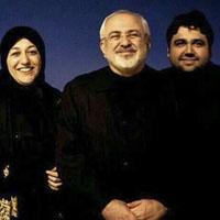 عکس خانوادگی دکتر جواد ظریف