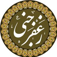 داستان زعفر جنی در کربلا + داستان مرگ و عکس زعفر جنی