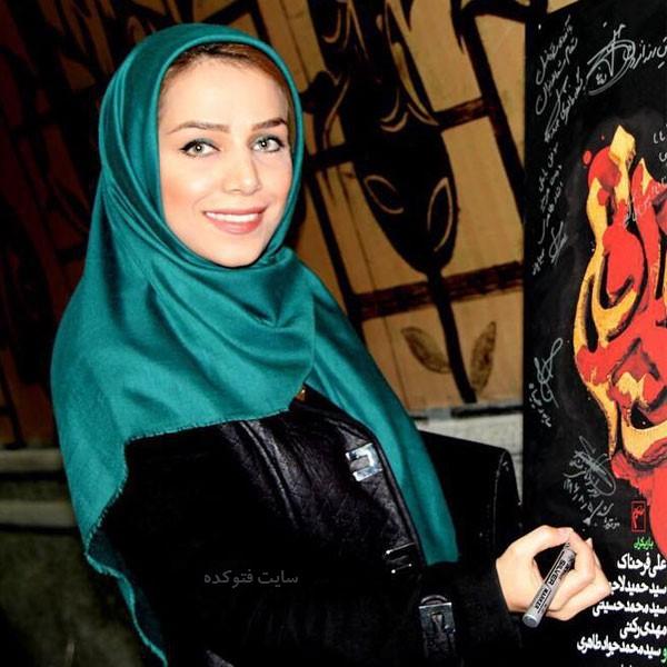 زندگینامه Zahra Farahan iRad
