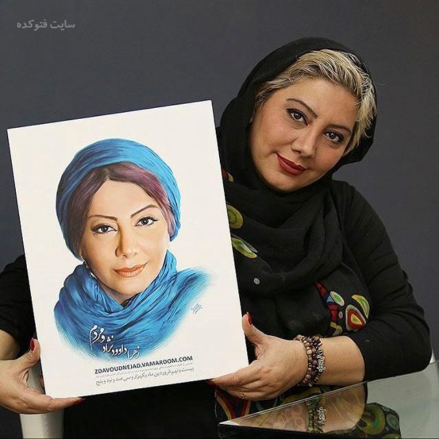عکس و بیوگرافی زهرا داوودنژاد