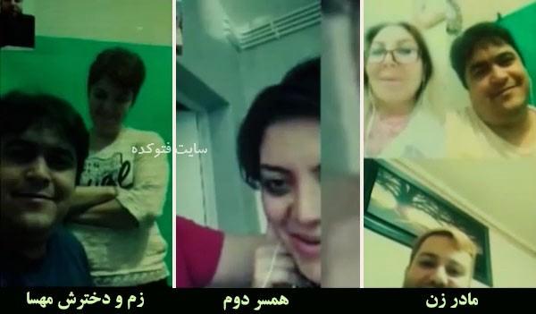 روح الله زم و همسرش کیست + دخترش مهسا با بیوگرافی کامل