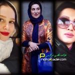 تصاویر بازیگران زن ایرانی دی 93