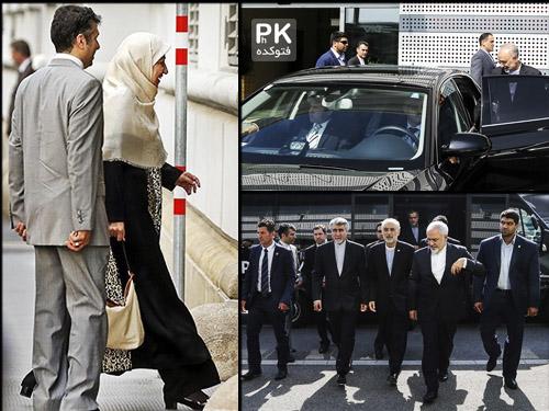 عکس همسر ظریف در مذاکرات هسته ای,عکس تیم هسته ای مذاکره کننده در وین اتریش,عکس همسر ظریف و کری که وارد مذاکرات هسته ای شدند,عکس همسر جوادظریف در مذاکرات 5+1
