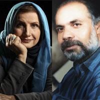 بیوگرافی زهرا سعیدی و همسرش + زندگی شخصی و خانواده